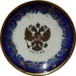 Тарелка настенная «Герб»