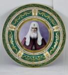 Блюдо «Патриарх Иов» цвет авт. А. Удачин