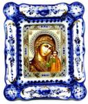 Икона «Казанская б/м» авт. И. Дрезгунов