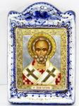 Икона рама ср. «Николай Чудотворец»