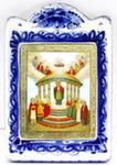 Икона рама ср. «Софии-Премудрости Божией»
