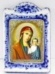 Икона рама ср. «Божией матери Казанская»