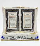 Плакетка «Книга Коран»