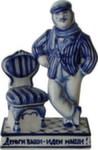 Скульптура «Ильф и Петров Остап Бендер» авт. В. И Л. Черновы