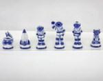 Композиция шахматная «Космос» белые авт. Ю. Гаранин