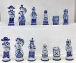 Композиция шахматная «1812г.» авт. Ю. Гаранин
