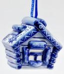 Скульптура «Елочная игрушка Домик» авт. А. Савостьянова