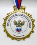 Скульптура «Медаль 1 золото» авт. Г. Шестакова