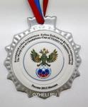 Скульптура «Медаль 2 серебро» авт. Г. Шестакова