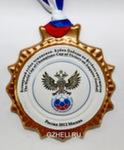 Скульптура «Медаль 3 бронза» авт. Г. Шестакова