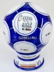 Скульптура «Мяч. КАЗАНЬ 2013» авт. Г. Шестакова