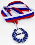 1 Скульптура «Медаль нагрудная» авт. С. Малкин