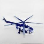 Скульптура «Вертолёт МИ - 8» земля авт. А. Ларин