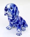 Скульптура «Пес» авт. Ю.Ширенин