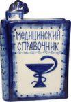 Штоф «Книга» (надпись)